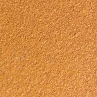 CCS Stylepave Desert Amber Light